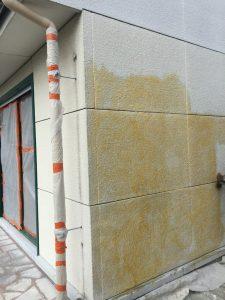 isolation 1 euros maison phenix